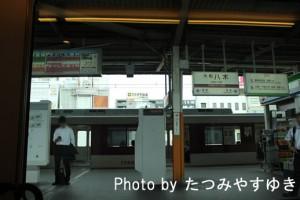 shimakaze6