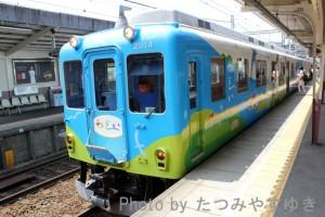 tsudoi2