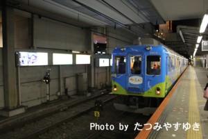 tsudoi9
