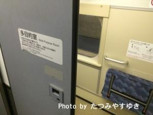 shinkansen_11_1