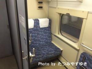 shinkansen_11_2