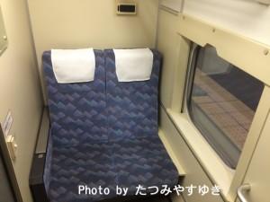 shinkansen_11_3
